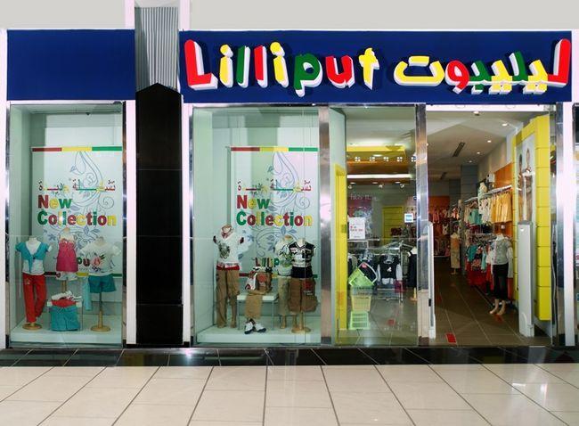 Wo für Babys zu kaufen